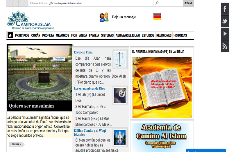 Camino Al Islam Website
