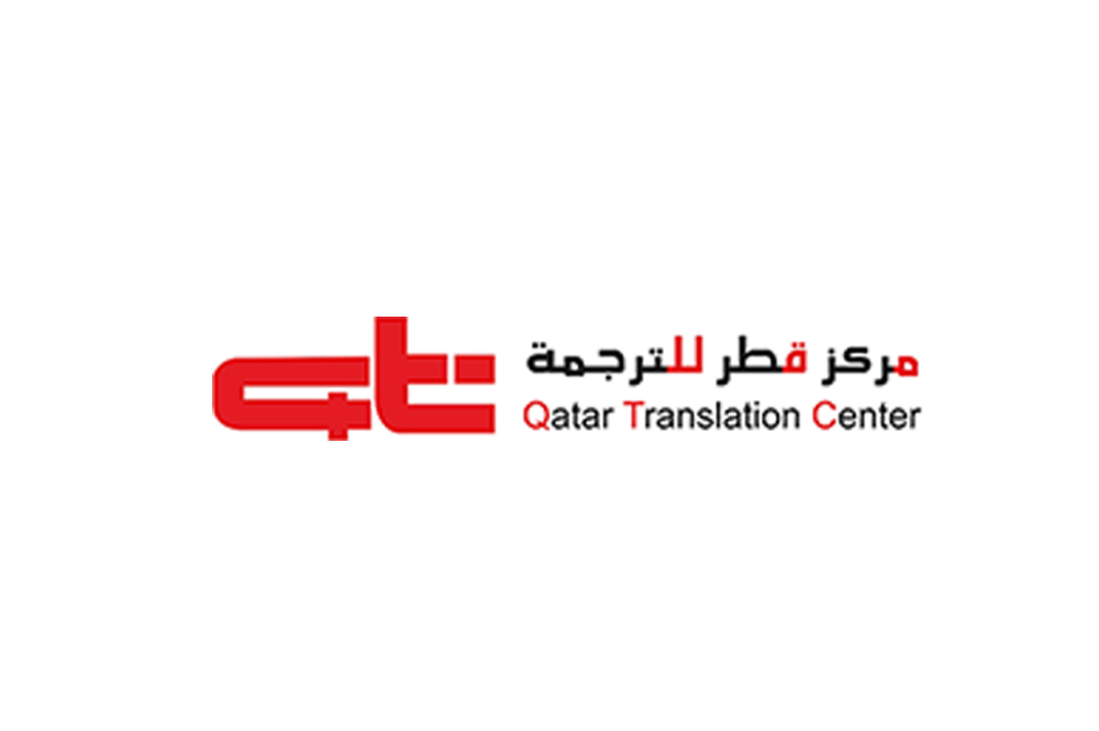qatar translation center logo
