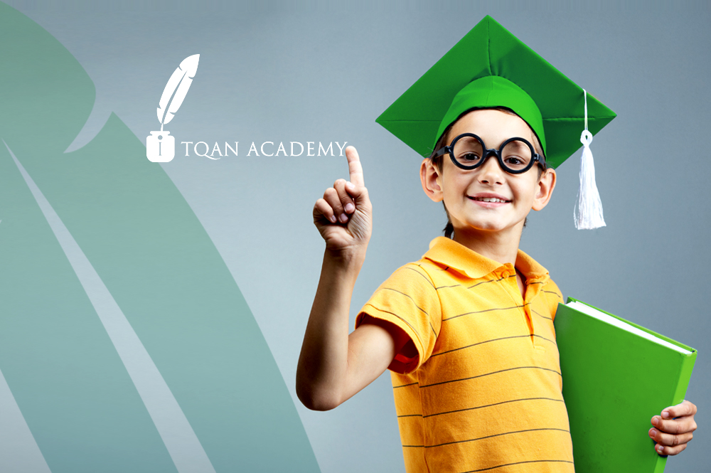 Itqan Academy Website